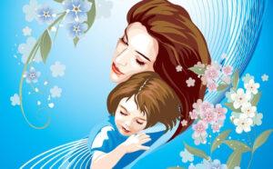 День матери в России какого числа 2020
